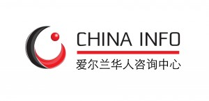 China Info Logo RGB