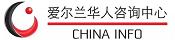 China Info 爱尔兰华人咨询中心 Logo
