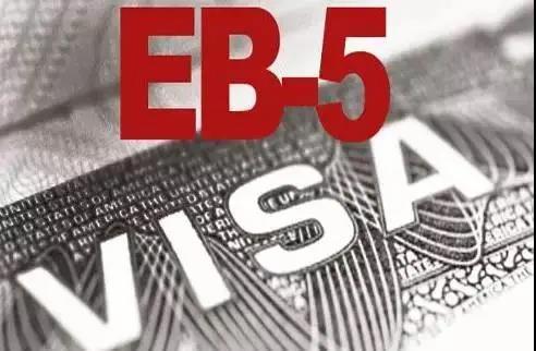 详解美国EB5项目弊端后,发现爱尔兰护照要火!爱尔兰护照=美国+英国+欧盟3重身份