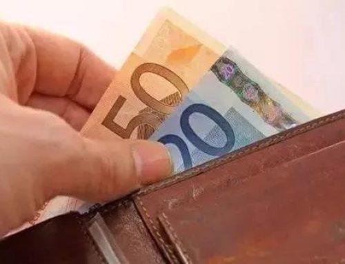 爱尔兰毕业生的工资究竟多少?