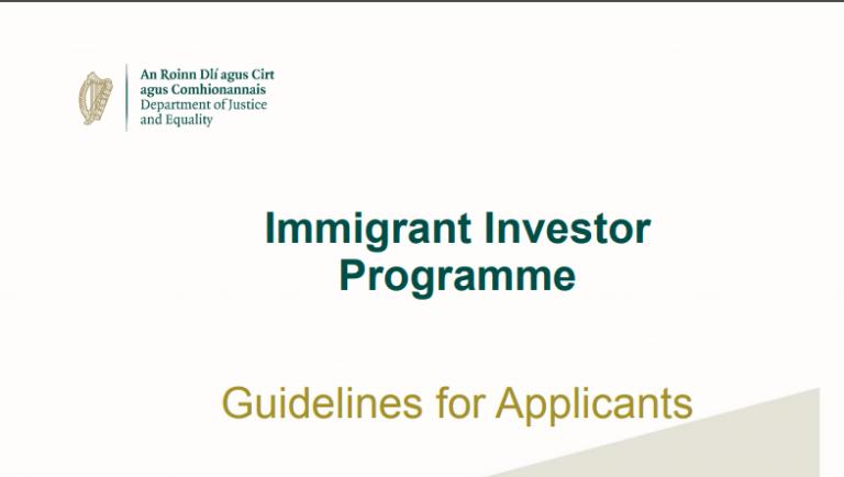 爱尔兰投资移民干货分享(第2期)