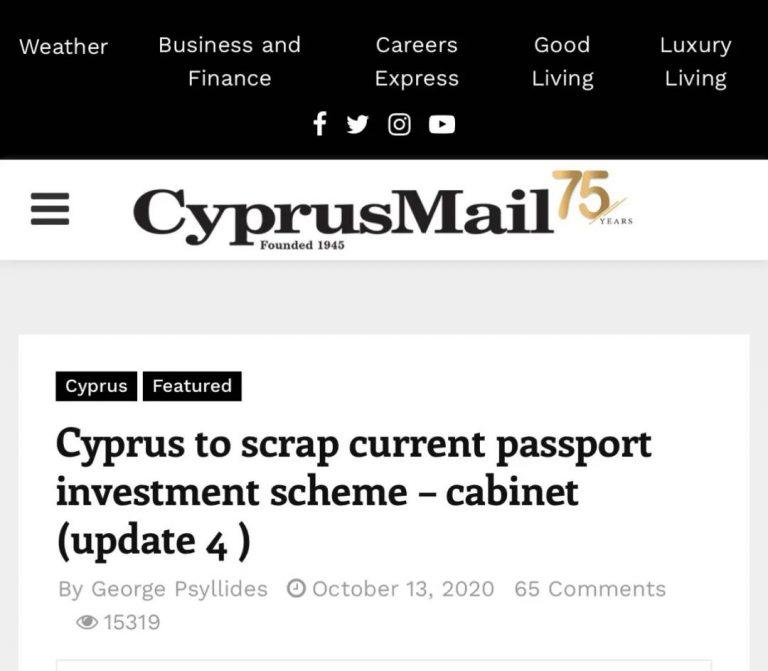 塞浦路斯护照移民将关停!目前最便捷获得欧盟护照方法仅剩:爱尔兰投资移民