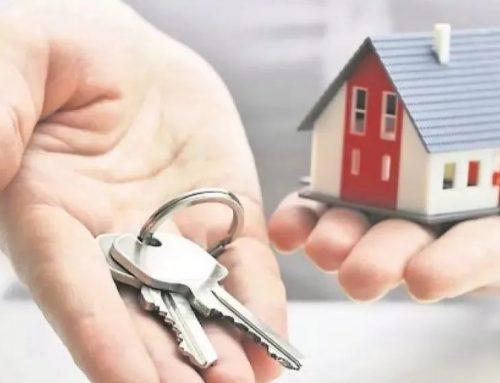 爱尔兰攻略: 爱尔兰买房需要考虑哪些因素?